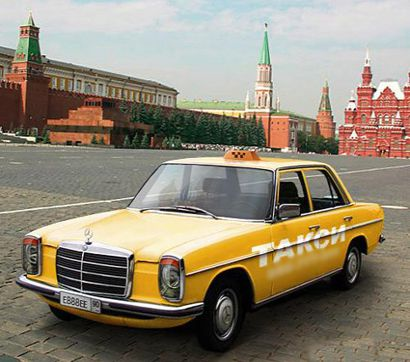 Taxi in Moscow Russia