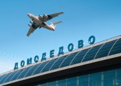 Airport Transfer Moscow Domodedovo DME