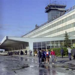 Transfer airport Moscow Domodedovo DME, 1981 year